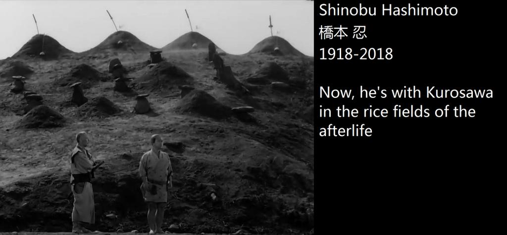 In Memory of Shinobu Hashimoto by Gojirafan1994