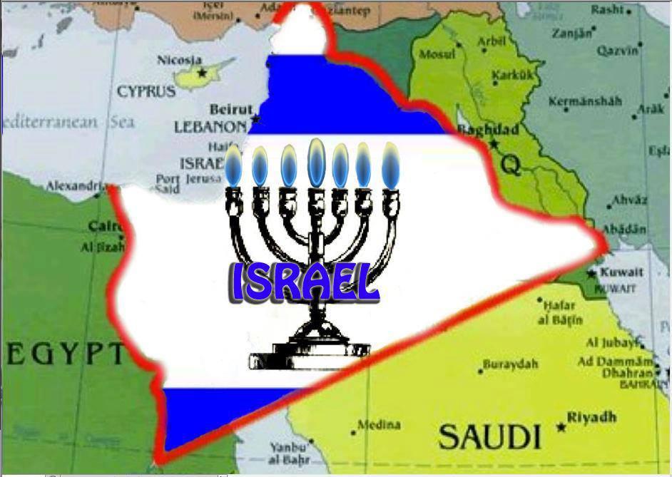 'İsrail Rüyası' Vaat Edilmiş Toprak Gerçekleri