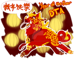 [CLOSED] Chimereons - Year of the Boar DTA