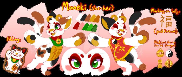 Maneki Ref (StrudelCafe)