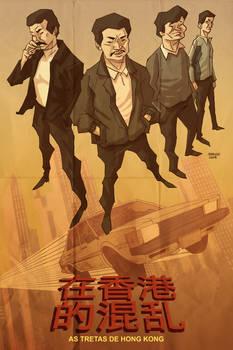 As Tretas de Hong Kong