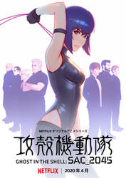 Ghost in the Shell Teaser Visual