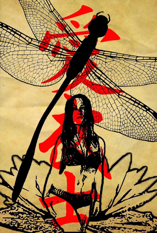 Warrior of Love 2 by EJTangonan