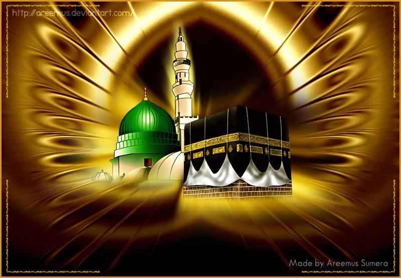 kaba sharif wallpaper free download