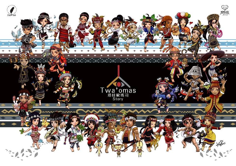 twa'omas Taiwan Aboriginal Story by hoelex34