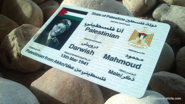 Palestine ID card