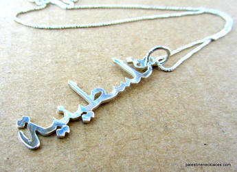 Palestinian in Arabic Silver Necklace