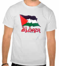 Gaza T shirt