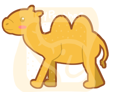 chibi camel by icypanther1 on deviantart