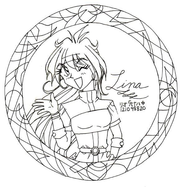 Retro Art: Circular Lina by rioka