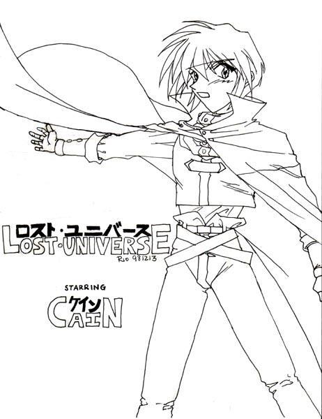 Retro Art: Lost Universe by rioka