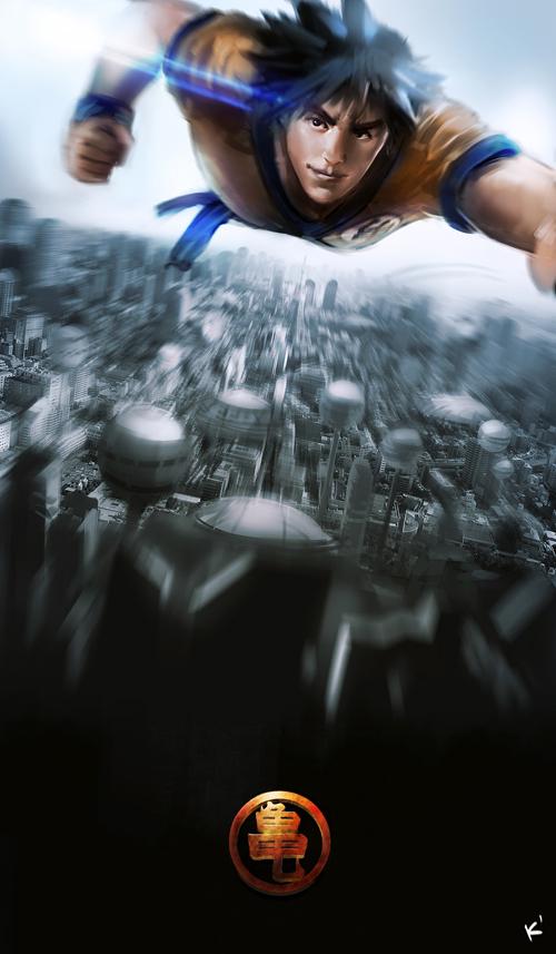Man Of Steel Banner Slice Dragonball Z Flying By Kclub
