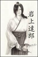 Iwakami Tatsurou by hedspace77