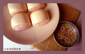 Mantou lunch by hedspace77
