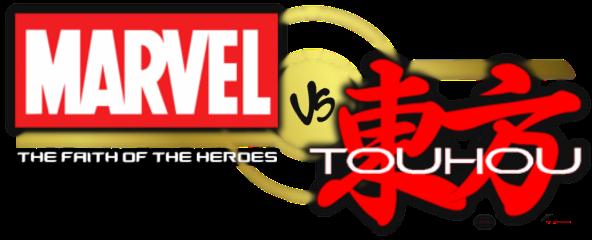 marvel_versus_touhou_logo_by_j_ryoubreak