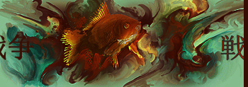 Fish ft filmont by Sotze
