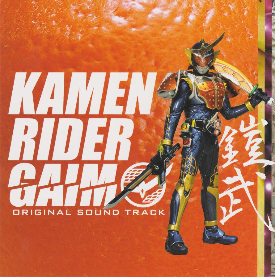 I Am Rider Song Download: Kamen Rider Gaim Original Soundtrack