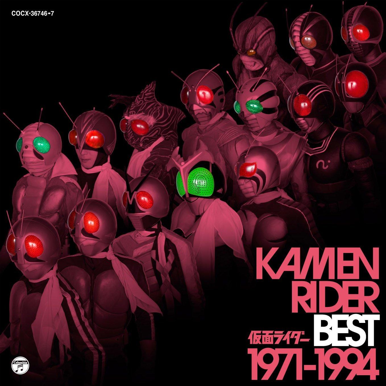 Iam Rider Song Dwenlod: Kamen Rider Best 1971-1994 (DOWNLOAD) By Kamen-Riders On