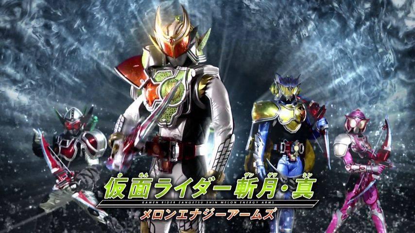 Kamen Rider GAIM - ENE...