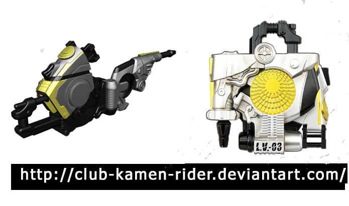 http://fc01.deviantart.net/fs70/f/2014/039/a/1/kamen_rider_gaim___lockseed_17_by_kamen_riders-d75nzax.png