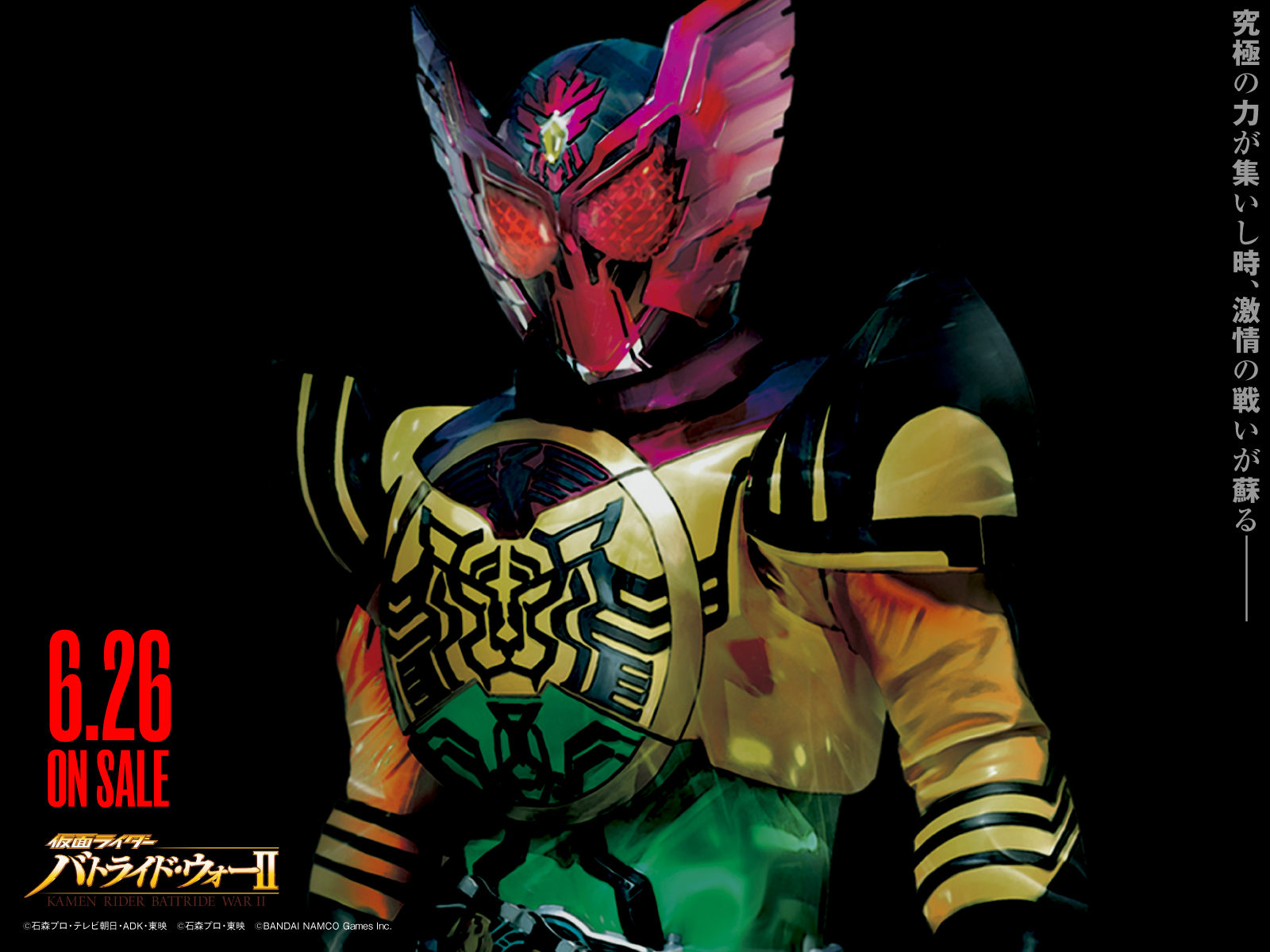 Pictures of Kamen Rider Ooo Combo Wallpaper - #rock-cafe