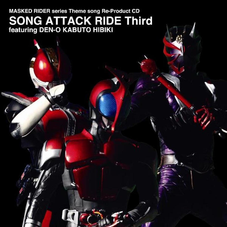 I Am A Rider Song Download: MRSTsongRe-ProductCDSONG ATTACK RIDE (DOWNLOAD CD) By