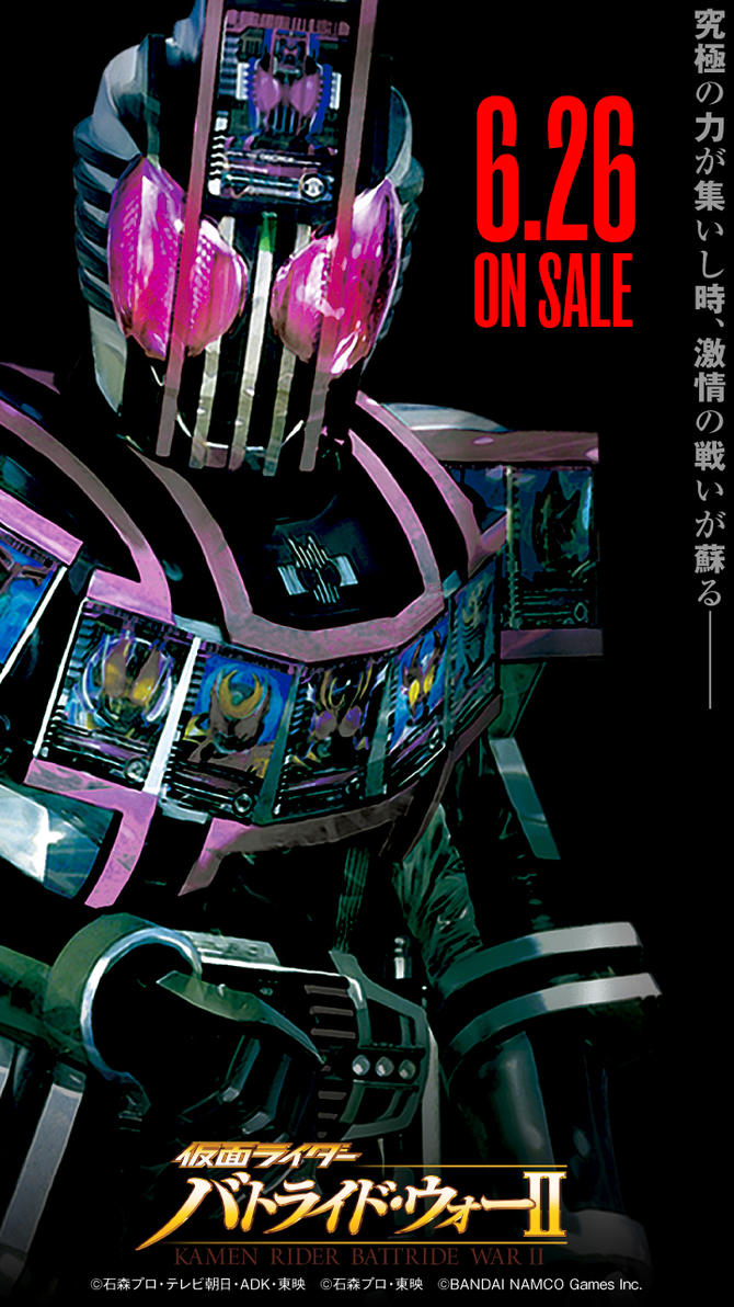 Kamen Rider Battride War II Wallpaper Android DCD by Kamen ...
