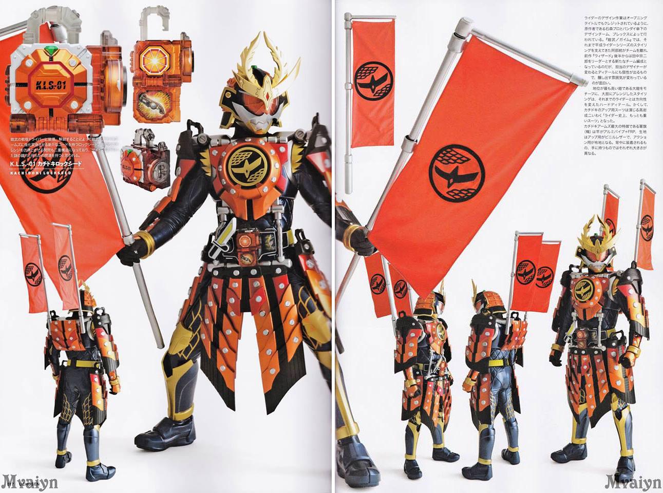 Kamen Rider Gaim - Kachidoki Arms (Image 1, 2) by Kamen ...