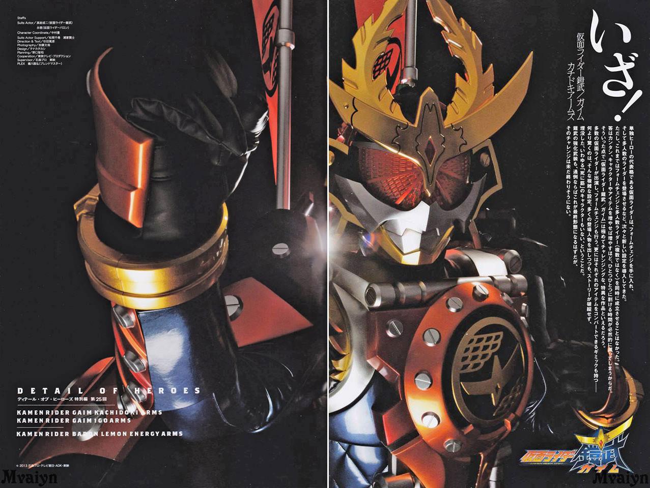 Kamen Rider Gaim - Kachidoki Arms (Image 7, 8) by Kamen ...