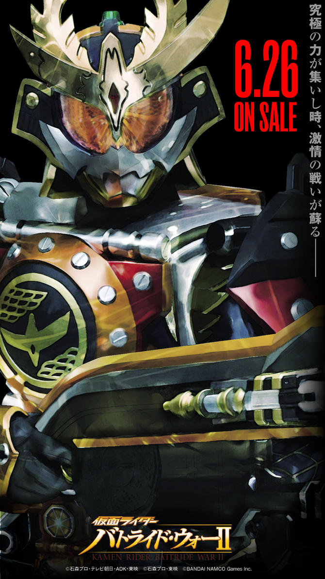 KR Battride War II Wallpaper - Gaim Kachidoki by Kamen ...