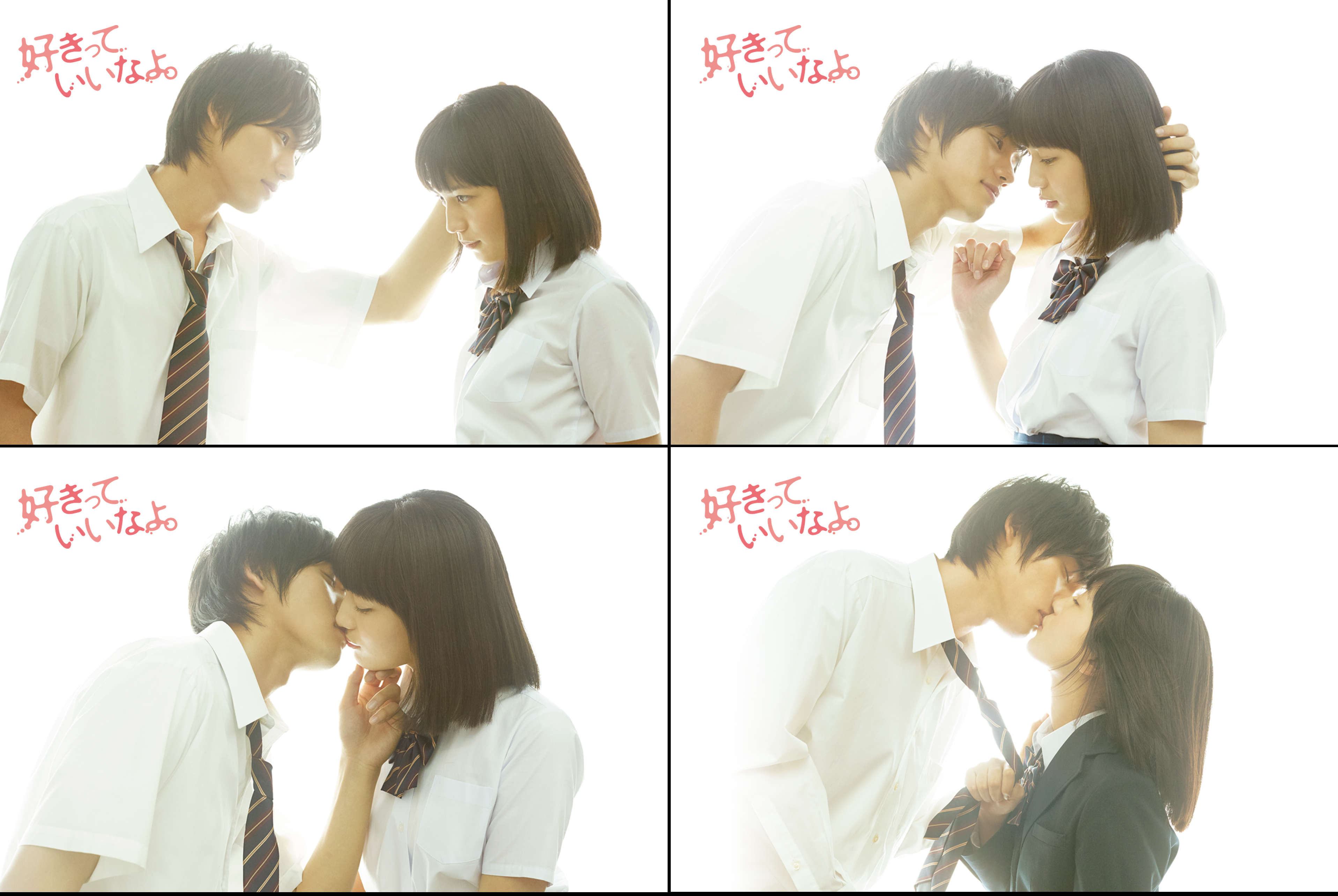 Sota Fukushi Interprets The Film Say I Love You By Kamen Riders