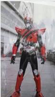 Kamen Rider DRIVE - HENSHIN!!!