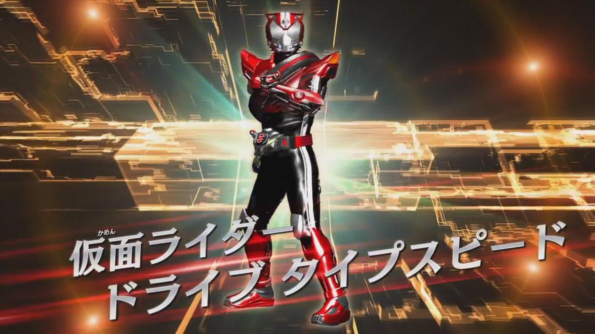 Kamen rider drive op single
