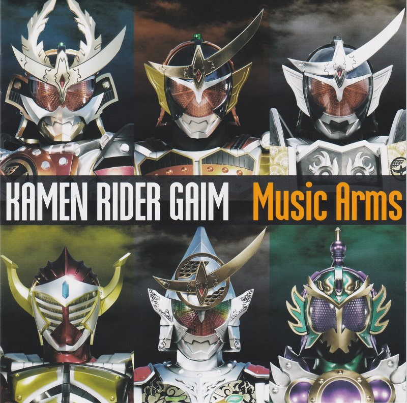 I Am A Rider Song Download: KAMEN RIDER GAIM Music Arms CD (Download) By Kamen-Riders