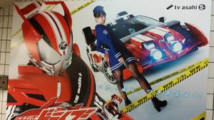 Kamen Rider DRIVE - Kiriko Shijima (Rio Uchida)