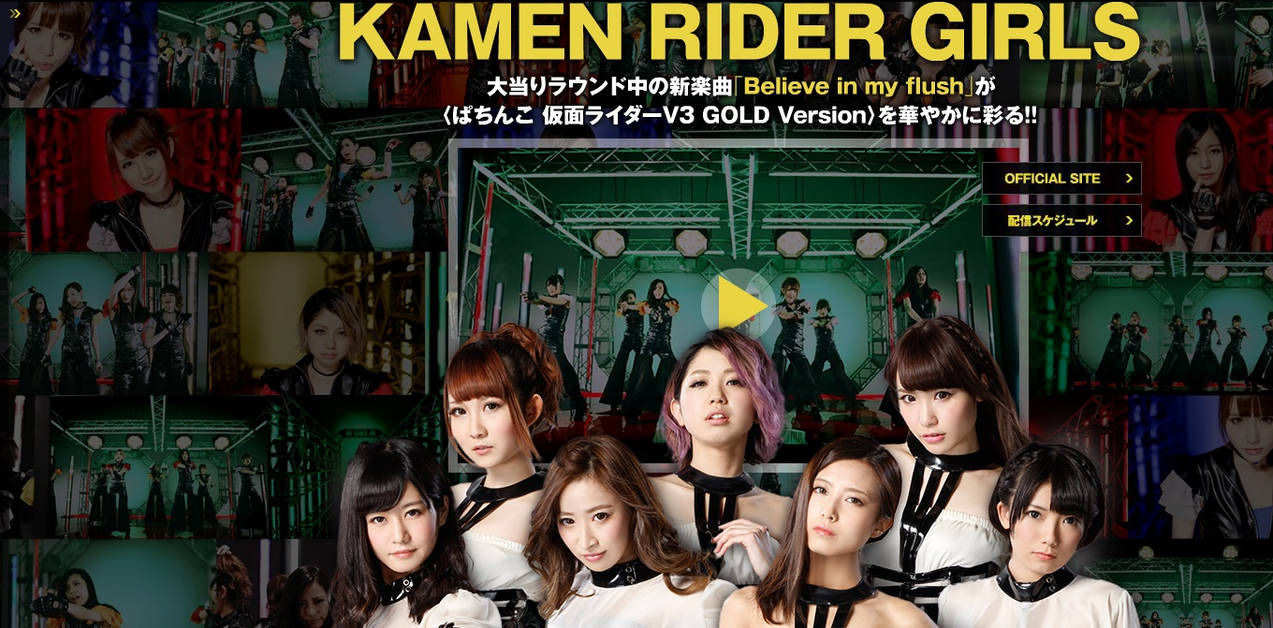 Believe in my Flush FULL Song (VIDEO + Download) by Kamen-Riders on