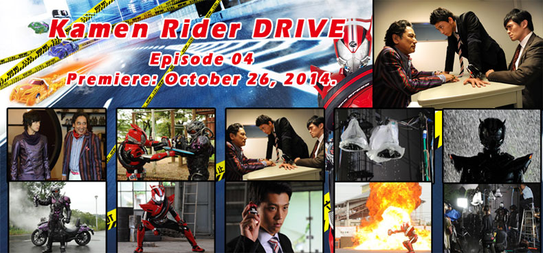 Kamen Rider DRIVE: Episode 4 Preview Images by Kamen-Riders