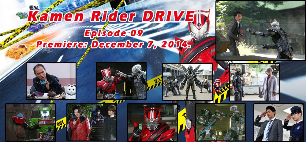 Kamen Rider DRIVE: Episode 8 by Club-Kamen-Rider on DeviantArt