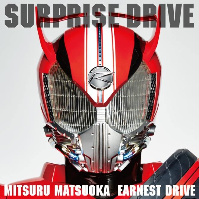 Kamen Rider DRIVE: SURPRISE-DRIVE (DOWNLOAD CD) by Kamen-Riders on
