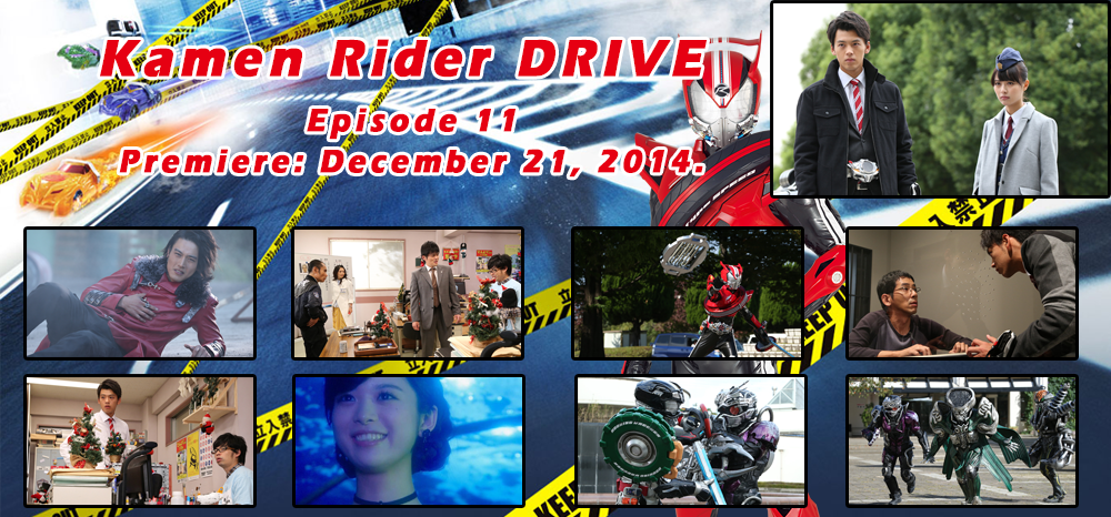 Kamen Rider DRIVE: Episode 11 Preview Images by Kamen-Riders