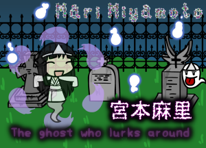 YureiMari's Profile Picture