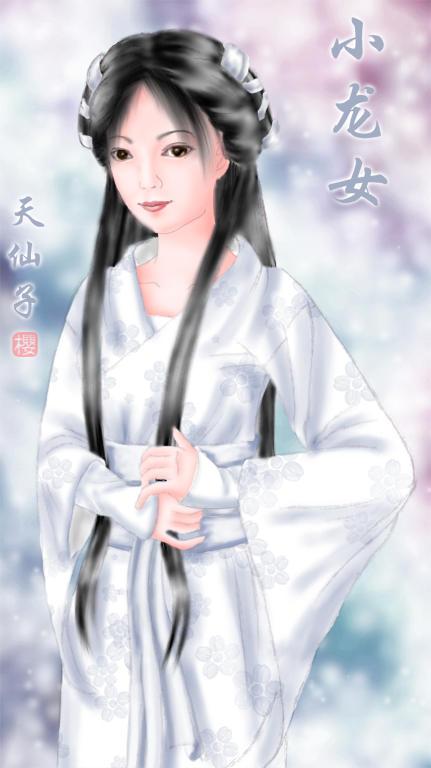 XiaoLongNu aka XiaoLongNu