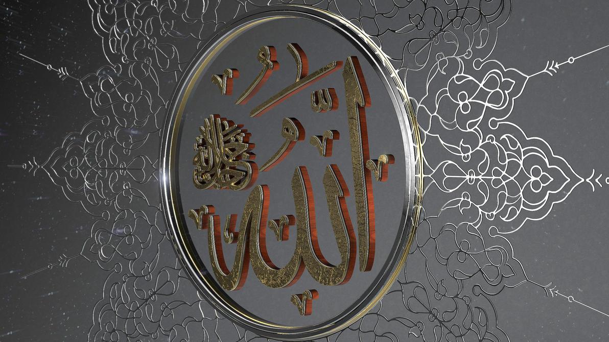 3d Islamic Calligraphy By Iskander71 On Deviantart