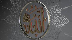 3D Islamic calligraphy by iskander71