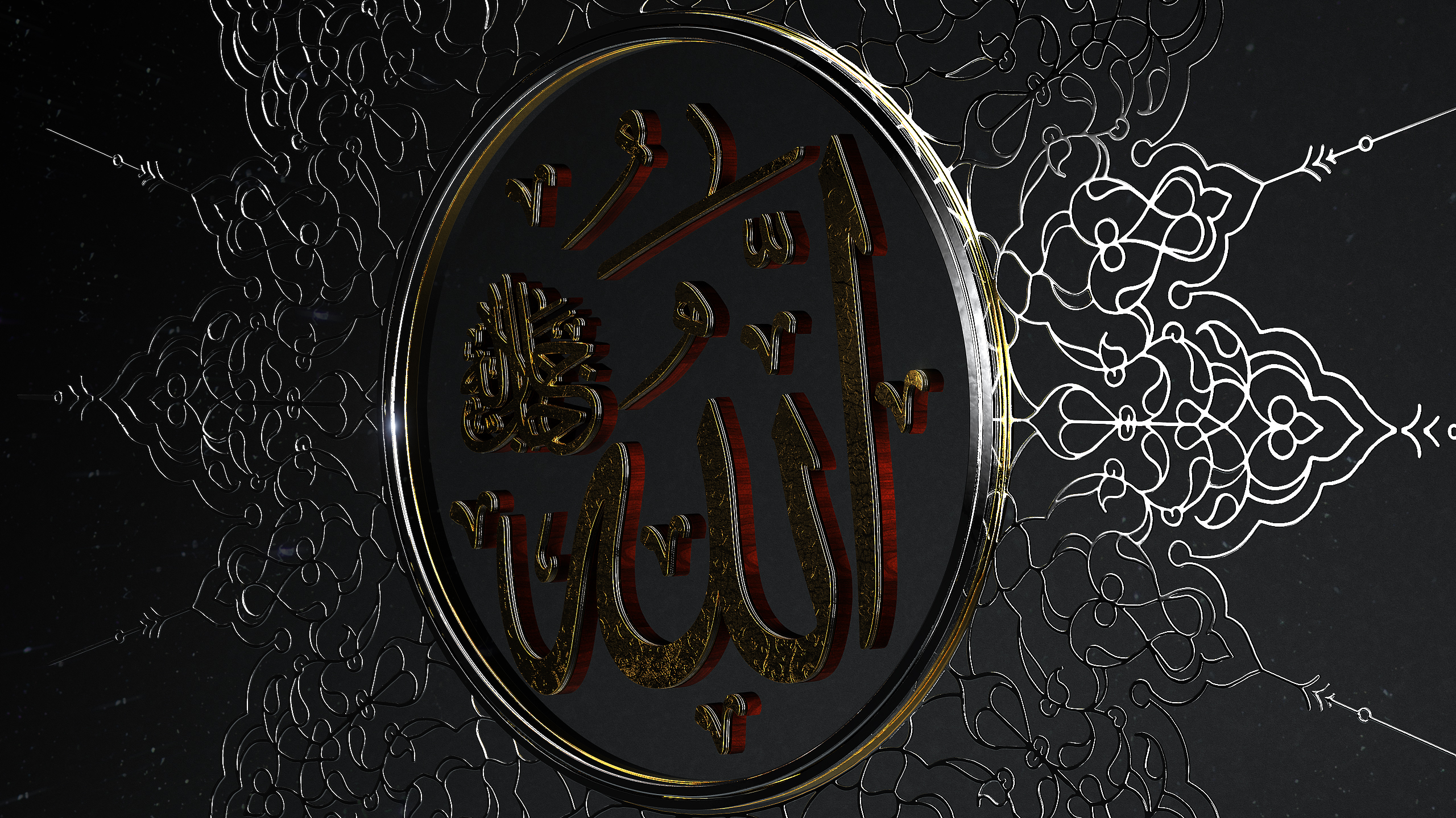 3d Islamic Calligraphy By Iskander71 On Deviantart