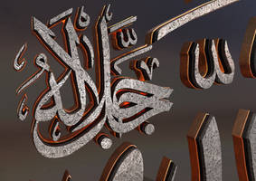 Islamic calligraphy by iskander71