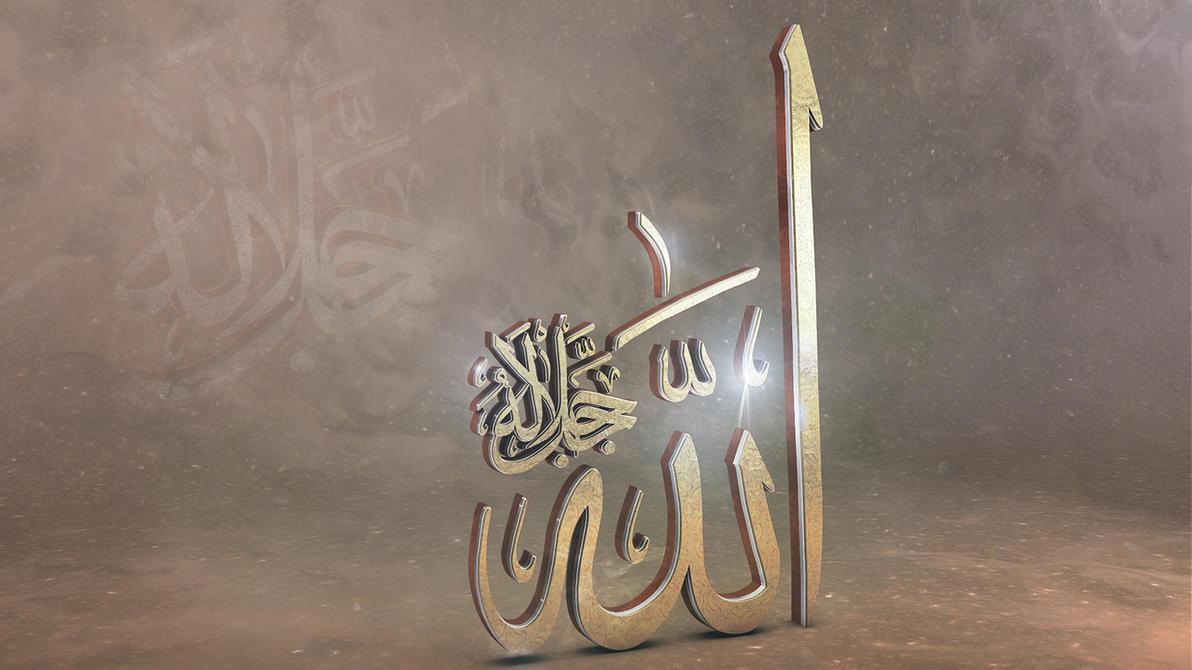 Islamic 3d calligraphy by iskander71