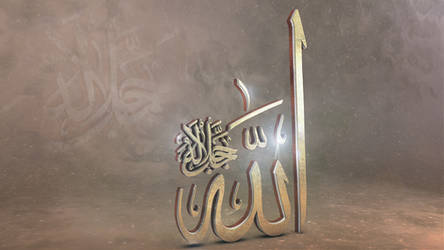 Islamic 3d calligraphy