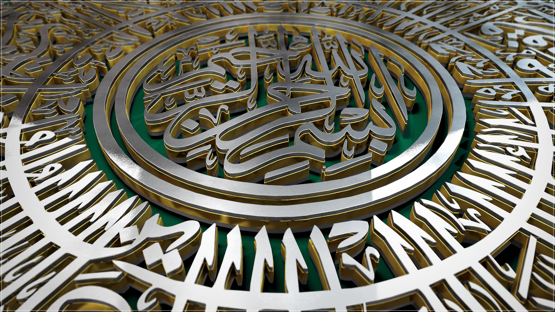 Arab Islamic 3d Calligraphy By Iskander71 On Deviantart