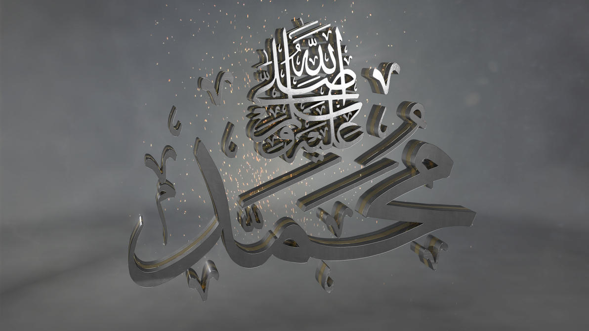 Islamic 3d Calligraphy By Iskander71 On Deviantart